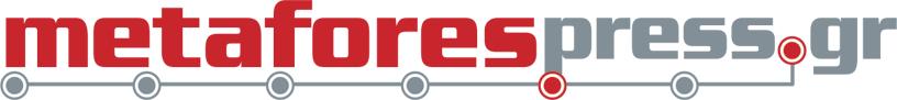 Ειδήσεις και άρθρα για τις επιβατικές και εμπορευματικές μεταφορές