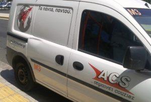 Το ΑCS Mobile App διακρίθηκε ως «Logistics Solution of the