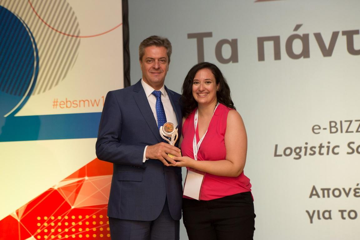 Το βραβείο «Logistics Solution of the Year» απέσπασε η
